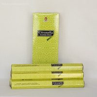 Citronella Incense